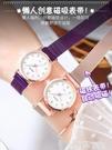 手錶 女士手錶女學生ins風韓版時尚簡約氣質休閒防水少女錶2021年新款 智慧 618狂歡