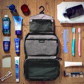 防水洗漱包男旅游出差便攜大容量收納多功能女化妝洗漱包旅行套裝 交換禮物聖誕節