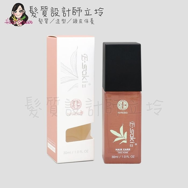 立坽『免沖洗護髮』E-saki 極光Quality 30ml HH07