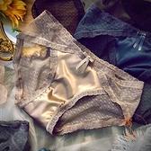 買三送一 蕾絲內褲女性感中低腰綢緞面料三角褲【橘社小鎮】