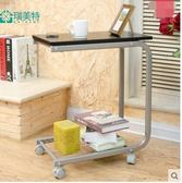 床邊桌現代簡約移動小茶几電腦桌
