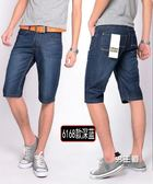 牛仔七分短褲夏季超薄款男士直筒寬鬆五分褲休閒百搭中褲大碼七分褲馬褲 6款28-40碼
