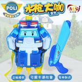 降價兩天-玩具水槍兒童背包水槍玩具夏天戶外抽拉式滋水槍寶寶戲水玩具