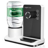 即熱式飲水機臺式小型速熱迷你茶吧機沖奶機家用桌面 ATF米希美衣