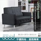 《固的家具GOOD》584-3-AT 吉...
