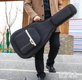 木吉他包41寸40民謠古典36寸38琴包加厚雙肩袋套吉他背包 FF4278【美好時光】