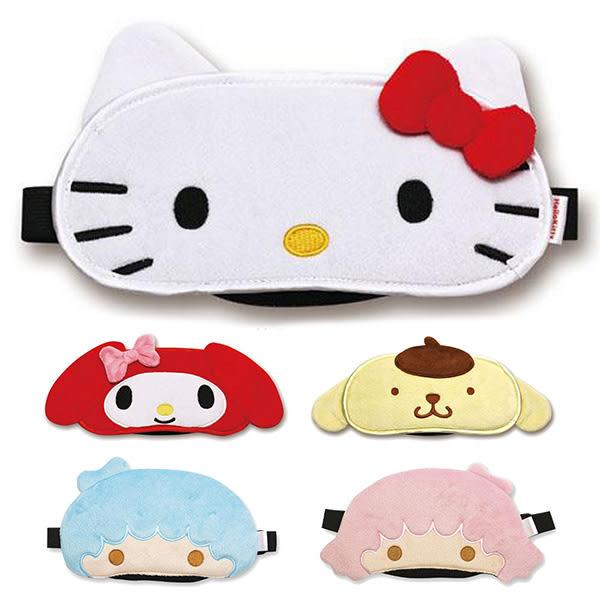 三麗鷗 造型眼罩 可調整長度 凱蒂貓 雙子星 美樂蒂 布丁狗 該該貝比日本精品 ☆