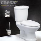 【買BETTER】凱撒馬桶/凱撒衛浴MONNY月光系列 CF1331/CF1431二段式省水馬桶★送6期零利率