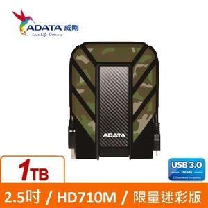 【綠蔭-免運】ADATA威剛 HD710M 1TB(限量迷彩) USB3.0 2.5吋軍規防水防震行動硬碟