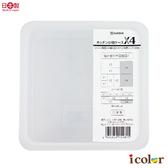 i color 日本製 廚房小物收納盒(X4)