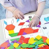 智力兒童拼圖玩具2-3-4-5-6歲男女孩早教益智木質七巧板寶寶拼板