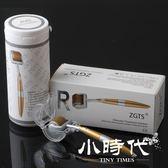 ZGTS微針滾針滾輪無縫水光針微針192針MTS鈦合金滾針