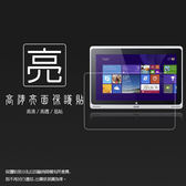 ◇亮面螢幕保護貼 Acer Aspire Switch 10吋 SW5-011/SW5-012 筆記型電腦螢幕保護貼 筆電 亮貼