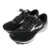 (B6) BROOKS 男鞋 慢跑鞋 GHOST 10 運動鞋 避震緩衝 1102571D045 黑灰 [陽光樂活]