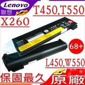 Lenovo T550S 電池(原廠)-X260S,L450,T450S,W550S,45N1124, 45N1125, 45N1126, 45N1127, 45N1131