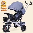手推車 折疊嬰兒童三輪車可躺寶寶手推車腳踏車1-2-3輪6歲自行車單車 LX免運