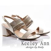 ★2018春夏★Keeley Ann異國風情~雅典幾何鏤空全真皮粗跟涼鞋(米色)