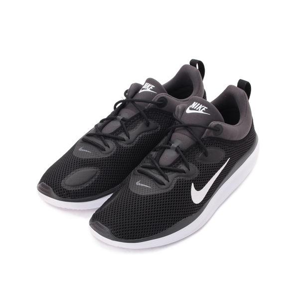 NIKE ACMI 舒適避震運動鞋 黑白炭 AO0268-001 男鞋 鞋全家福