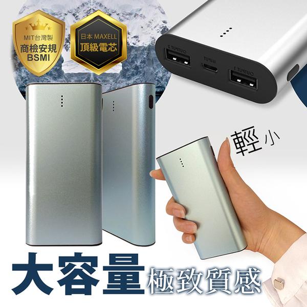 POLYBATT SP1020 日本電芯超質感雙USB鋁合金行動電源 迷你大容量 快充 電量顯示 移動電源/旅充