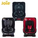 【奇哥總代理】Joie tilt 0-4歲雙向汽座 (3色選擇)