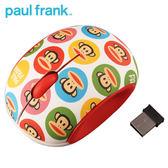 Paul Frank 大嘴猴可愛無線滑鼠 PF491WP