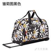 拉桿包旅行包箱女手提登機旅游旅行大容量行李袋「千千女鞋」igo