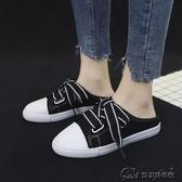 無后跟懶人鞋女ulzzang帆布鞋平底小白鞋半拖鞋