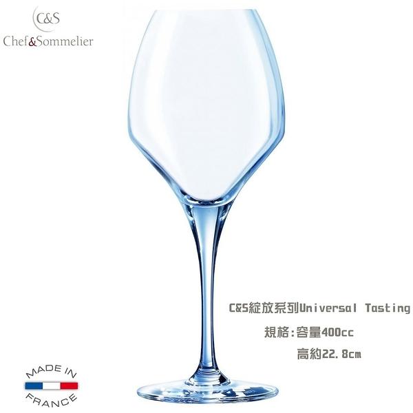 C&S 綻放系列- Universal Tasting專業品飲杯400ml 400cc
