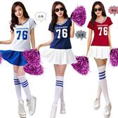 世足杯啦啦操服裝女成人短袖拉拉隊套裝學生足球寶貝舞台演出服 童趣潮品