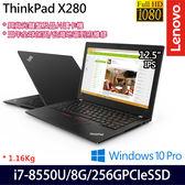 【ThinkPad】X280 20KF000HTW 12.5吋i7-8550U四核256G SSD效能Win10專業版商務筆電