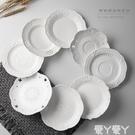 點心盤歐式浮雕蛋糕點心盤子 菜盤陶瓷6寸小碟小圓盤平盤擺盤白瓷盤家用