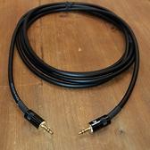 音源線 公對公 雙聲道導線 3M 台灣手工製 錄音級 3.5mm