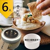 皇阿瑪-白芝麻醬 300g/瓶 (6入) 贈送3個陶瓷杯! 芝麻醬 拌麵醬 拌飯醬 早餐抹醬 吐司抹醬