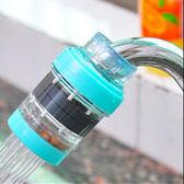 家用水龍頭過濾凈水器過濾嘴DL5710『東京衣社』