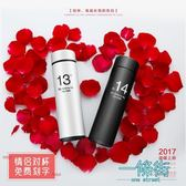 黑五好物節 十二星座情侶保溫杯一對韓版清新杯子女便攜成人1314水杯刻字定制【一條街】