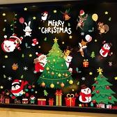 圣誕節飾品裝飾場景布置圣誕樹花環雪花玻璃貼紙店鋪店面櫥窗掛飾
