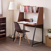 【TZUMii】工業風層架收納書桌