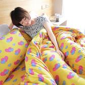搖粒絨 / 雙人【超細搖粒絨】雙人床包兩用毯組 【心心相印-黃】 台灣製 赫雪黎寢具-超取限1件—