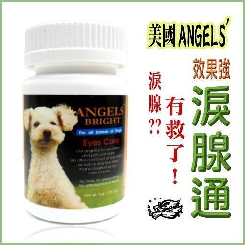 『寵喵樂旗艦店』美國Angels Bright 天使牌淚腺通1oz(28.3g)