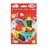 5吋圓型氣球/小包裝bi-03013【愛買】