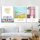 單幅 北歐建筑風景裝飾畫客廳臥室背景墻餐廳掛畫壁畫【宅貓醬】