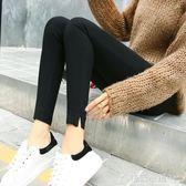 黑色打底褲女薄款褲子女韓版外穿小腳鉛筆褲九分褲 格蘭小舖