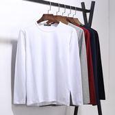 男士打底衫男士長袖T恤打底衫純色圓領純白色黑色體恤修身秋季男裝上衣服-大小姐韓風館
