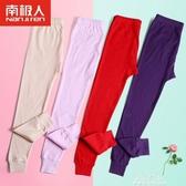 南極人女士秋褲女純棉中老年人寬鬆單件內穿高腰襯褲薄保暖褲線褲 新年禮物