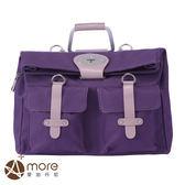 Amore 派克 多用巧思包-紫色