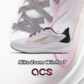 Nike 慢跑鞋 Wmns Zoom Winflo 7 粉 黑 女鞋 跑步 跑鞋 運動鞋 【ACS】 CJ0302-501