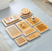 功夫茶具竹茶台茶盤茶托現代簡約套裝瀝水盤可蓄水 式圓形竹制小確幸生活館