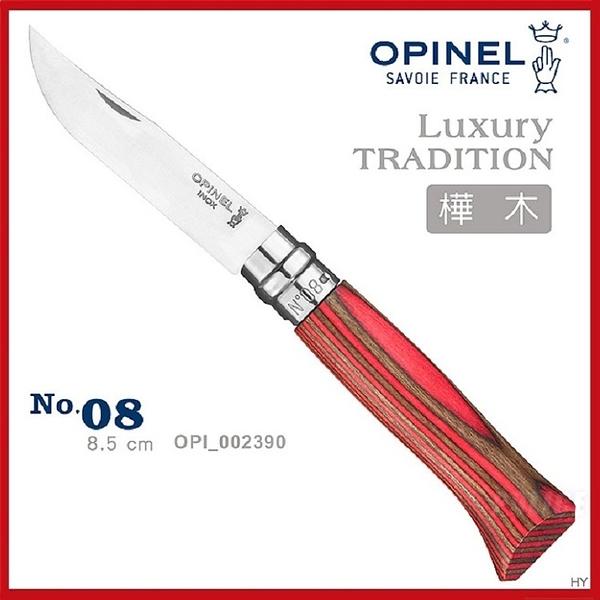 OPINEL No.08 法國刀豪華刀柄系列-樺木刀柄/紅色(#OPI_002390)【AH53164】99愛買小舖