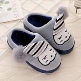 兒童棉拖鞋冬季男孩女孩保暖拖鞋卡通可愛防滑厚底居家小孩棉拖鞋