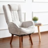 北歐可旋轉懶人創意沙發哺乳喂奶椅辦公電腦椅書房小戶型單人休閒沙發 PA6175『男人範』
